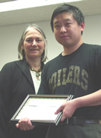 2007 Assistant Professor Undergraduate Teaching Award - Tonglin Zhang